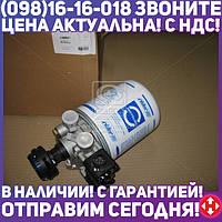 ⭐⭐⭐⭐⭐ Осушитель воздуха, пневматическая система (RIDER)  RD 019265