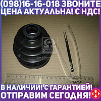 ⭐⭐⭐⭐⭐ Пыльник ШРУС комплект HYUNDAI 495091E000 (пр-во ONNURI) GZBH-267