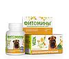 Фитомины противоаллергические для собак 100 таб