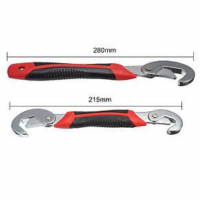 Набор Универсальных Ключей UTM Snap`n Grip гаечный разводной ключ, фото 2