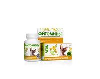 Фитомины противоаллергические для котов 100 таб
