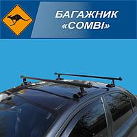 Багажник на крышу Combi