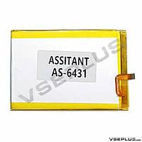 Аккумулятор Assistant AS-6431 Rider, original
