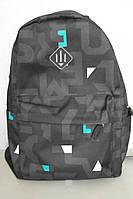 Рюкзак городской, объем 15 литров, фото 1