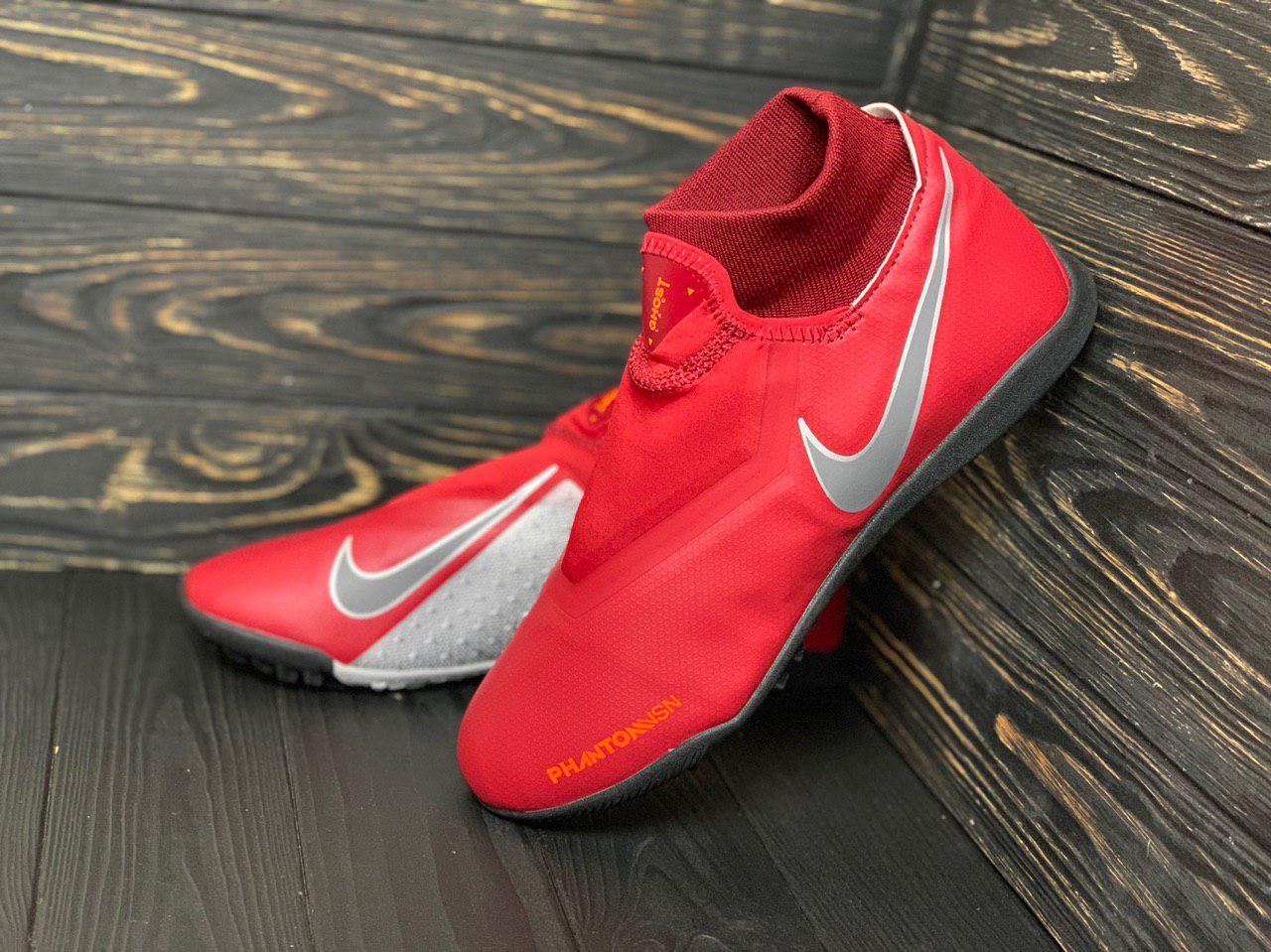 Сороконожки Nike Phantom VSN с носком 1133/ футбольная обувь(реплика)