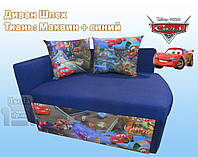 Детский диван Шпех (Мультик Тачки маквин, малютка раскладной). Диван для детской комнаты