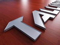 Об'ємні букви для магазину з композиту, H=200мм, фото 1