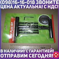 ⭐⭐⭐⭐⭐ Набор для ремонта бескамерных шин (жгут 5шт, шило, рашпиль,ключ)  <ДК>  TRK-011
