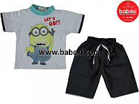 Комплект-двойка  для мальчика летний 1, 3 года. Турция!!!Футболка, шортики на мальчика. Летняя одежда
