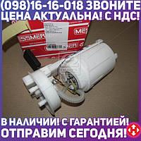 ⭐⭐⭐⭐⭐ Элемент системы питания AUDI, FORD, SKODA, VOLKSWAGEN (пр-во ERA) 775048A