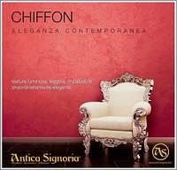 Декоративная штукатурка CHIFFON Antica Signoria (Шифон)