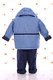 Демисезонная куртка с капюшоном  и  штаны для мальчиков 86-116р, фото 2