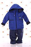 Демисезонная куртка с капюшоном  и  штаны для мальчиков 86-116р, фото 6