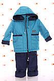 Демисезонная куртка с капюшоном  и  штаны для мальчиков 86-116р, фото 7