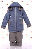Демисезонная куртка с капюшоном  и  штаны для мальчиков 86-116р, фото 10