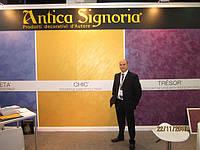 Декоративная штукатурка CHIC MAT Antica Signoria (Чик Мат)