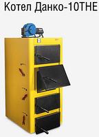 Данко 10-20 ТНЕ котел длительного горения с автоматикой