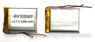 Аккумулятор универсальный 503040P  3cm х 4cm   3,7v   1000mAh