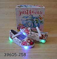Детские туфли для девочки со светящейся подошвой 26 размер холодное сердце, фото 1