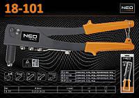 Заклепочник L-264мм для заклепок Ø2.4-4.8мм., NEO 18-101