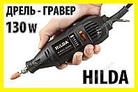 Мини электродрель HILDA дрель гравер бормашинка цангамини дрель Dremel, фото 1