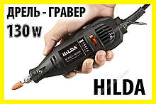 Міні електродриль HILDA дриль гравер бормашінка цангамини дриль Dremel