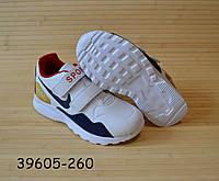 Кроссовки качественные 31 - 34 размеры