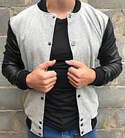 Мужская серая толстовка, мужской бомбер серый с черными рукавами