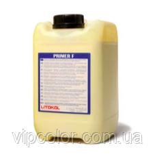 LITOKOL PRIMER F 10 кг - грунтовка для впитывающих оснований во влажных помещениях PRMF0010