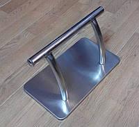 Подставка для ног, педикюра, подножка металлическая, высота 20см