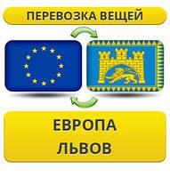 Перевозка Вещей из Европы во Львов!