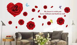 Наклейка виниловая Розы красные
