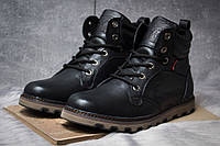Зимние ботинки  на мехуLevi's Genuine, черные (30852) размеры в наличии ► [  41 42 44  ](реплика)