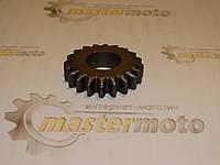 Шестерня конусная коленвала скутера GY6 125/150 , фото 1