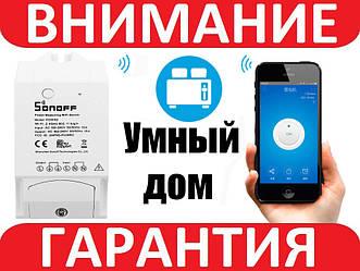 SONOFF POW R2 Беспроводной WiFi выключатель c измерителем мощности  для ANDROID, iOS eWeLink
