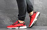 Мужские кроссовки Adidas POD-S3.1 (красные), фото 2