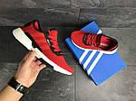 Мужские кроссовки Adidas POD-S3.1 (красные), фото 6