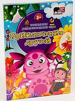 Настольная игра «Приключения друзей» Danko Toys
