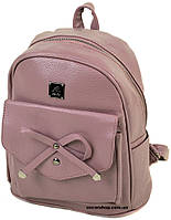 Розовый детский портфель. Размер 28*25*13. Женский кожаный рюкзак. Женская сумка Alex Rai. СЛ15