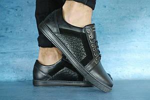 Повседневная обувь Zangak 66 (весна/осень, мужские, натуральная кожа, черный)