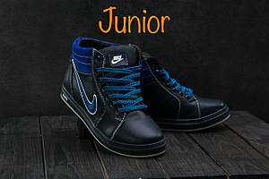 Детские кеды кожаные зимние синие CrosSAV 35
