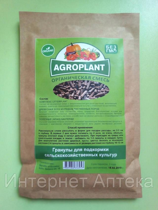 АгроПлант