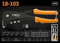 Заклепочник L-265мм для заклепок Ø2.4-4.8мм, NEO 18-103