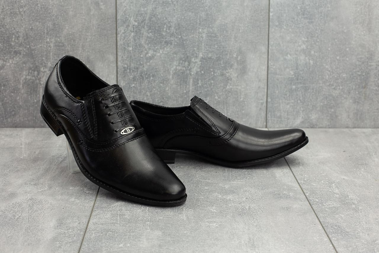 Туфли мужские Belvas 173 черные (натуральная кожа, весна/осень)