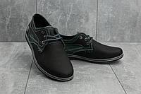 Повседневная обувь мужские CrosSAV 116 черные-серые (натуральная кожа, весна/осень), фото 1