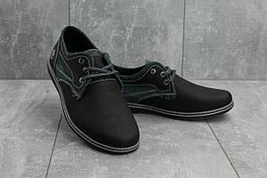 Повседневная обувь мужские CrosSAV 116 черные-серые (натуральная кожа, весна/осень)