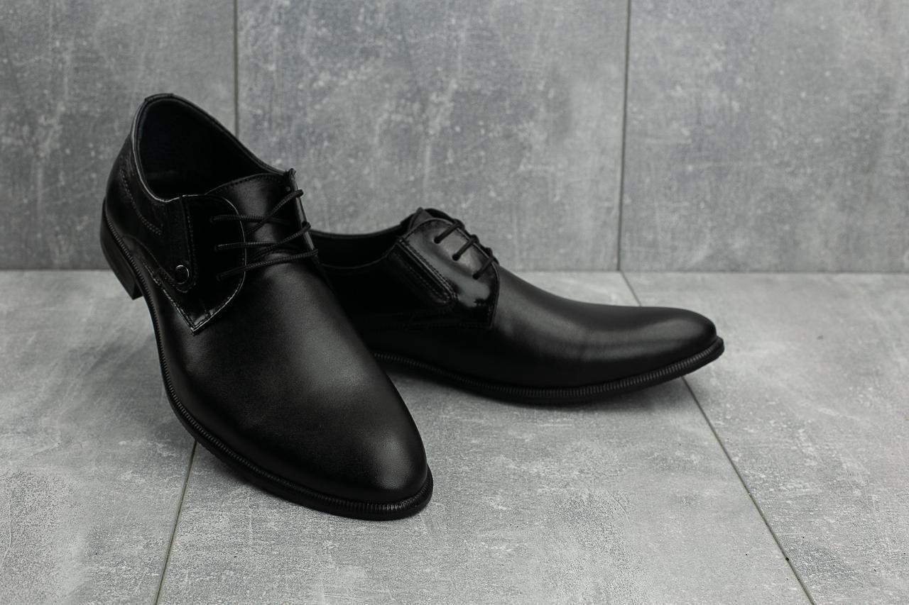 Туфли мужские Slat 1800 черные (натуральная кожа, весна/осень)