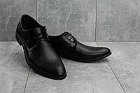 Туфли мужские Slat 1800 черные (натуральная кожа, весна/осень), фото 1