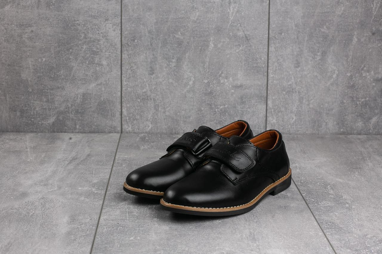 Туфли подростковые Yuves М5L черные (натуральная кожа, весна/осень)