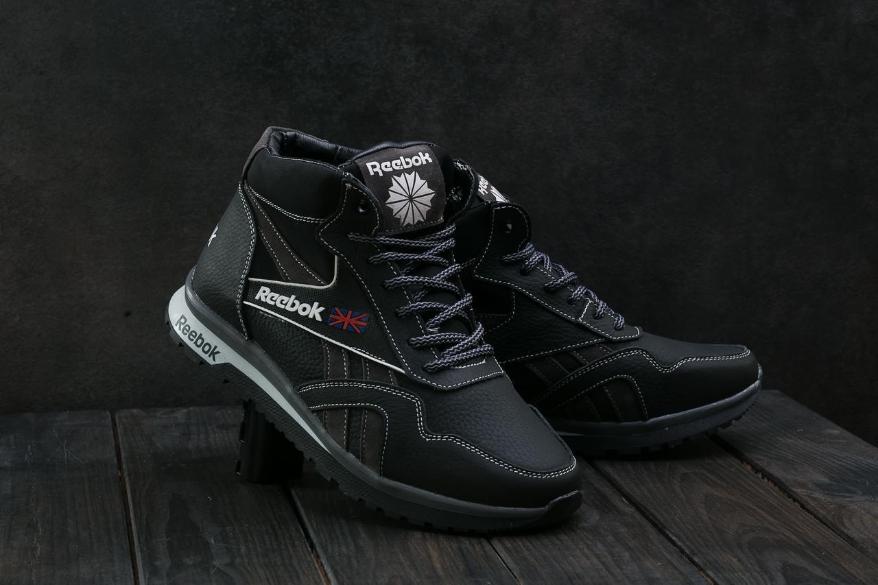 Мужские кроссовки кожаные зимние черные-серые CrosSAV 50